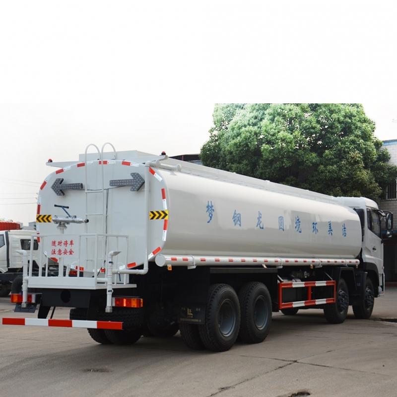 Xe phun nước rửa đường Dongfeng 17m3- 20m3